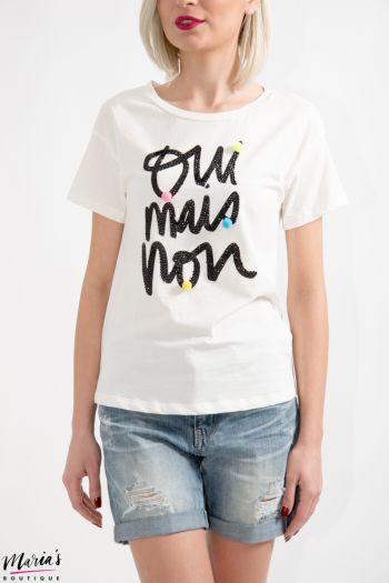 Tricou alb cu imprimeu, ștrasuri și ciucuri colorați